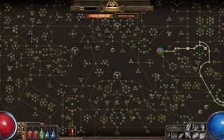 Path of Exile / Path of Exile: Royale